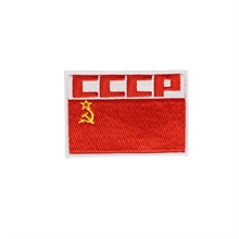Russian CCCP Flag Patch-flags-and-patches-Mitchells Adventure