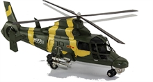 MODEL RUSSIAN HELICOPTER-collectable-Mitchells Adventure