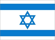 FLAG of ISRAEL 5x3-flags-and-patches-Mitchells Adventure