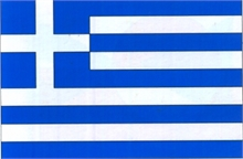 FLAG of GREECE 2x3-flags-and-patches-Mitchells Adventure