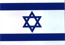 FLAG of ISRAEL 2x3-flags-and-patches-Mitchells Adventure